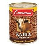 Елинский Каша гречневая с говядиной Домашняя 340 г