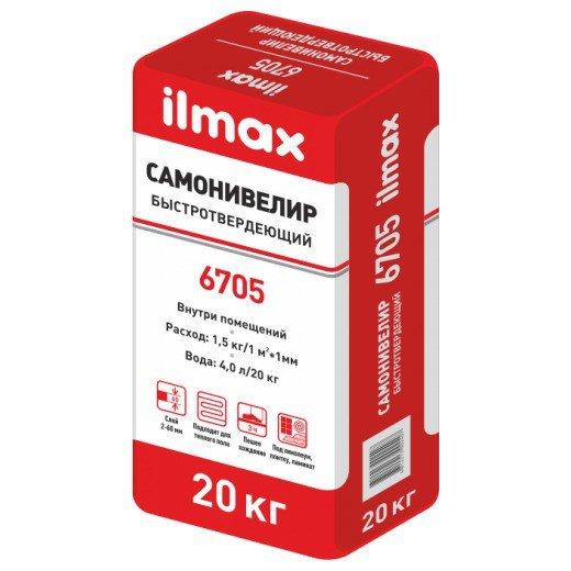 Купить Базовая смесь Ilmax 6705 20 кг