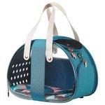 Переноска-сумка для собак Ibiyaya The Bubble Hotel 39х27х30 см