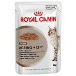 Royal Canin Ageing +12 (в соусе) (0.085 кг) 12 шт.