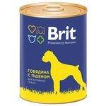 Brit (0.85 кг) 1 шт. Консервы для собак Говядина с пшеном