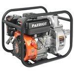 Мотопомпа PATRIOT MP 2036 S 5.5 л.с. 600 л/мин