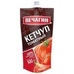 Кетчуп Печагин Томатный