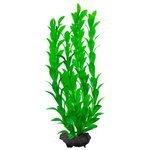 Искусственное растение Tetra Hygrophila M