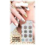 Набор: наклейки Solomeya Цветочное ассорти/Flower mix 5 г