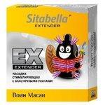Презервативы Sitabella EX Воин Масаи