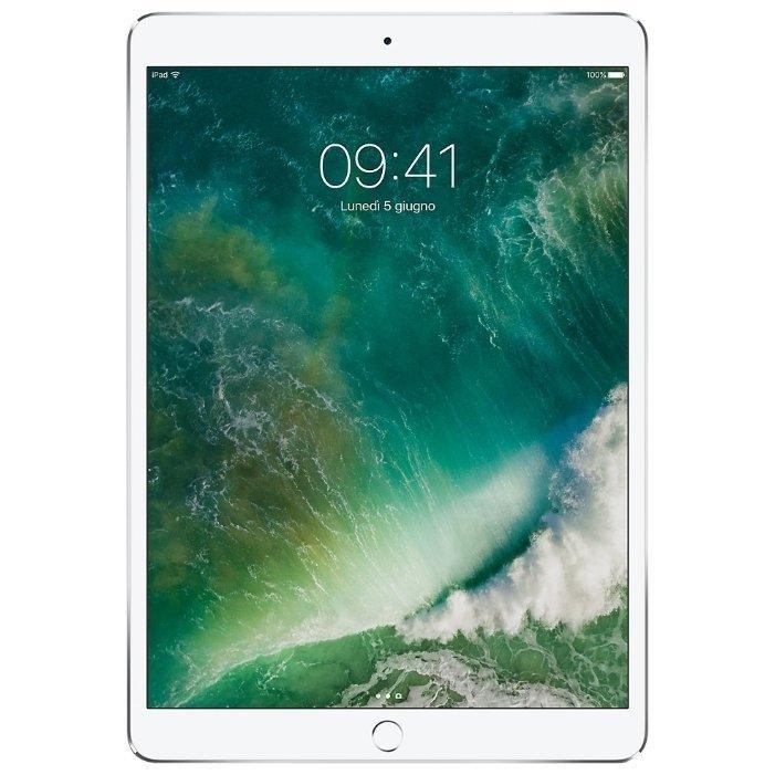Купить Apple iPad Pro 10.5 256Gb Wi-Fi + Cellular