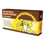 Доброзверики набор для ухода за домашними животными послеоперационный №3 58 см