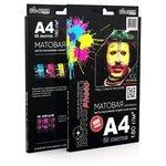 Бумага A4 50 шт. Bursten HDR 180 г/м2