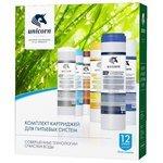 unicorn Unicorn К-FE Комплект картриджей для питьевых систем PS-10, FCFE-10, FCB-10 (ОБЕЗЖЕЛЕЗИВАНИЕ)