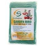 Защитная сетка EcoSapiens для защиты от птиц Garden Bird 165 см
