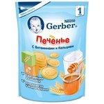 Печенье Gerber DoReMi c витаминами и кальцием от 1 года