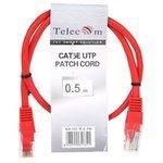 Патч-корд Telecom NA102-R-0.5M RJ-45 (M) 0.5 м CAT5e
