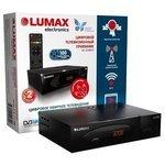 LUMAX DV-3208HD