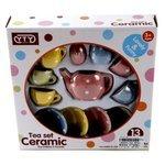 Набор посуды Shantou Gepai Tea set Ceramic 555-zp001