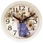 Часы настенные кварцевые Алмаз B14