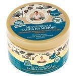 Рецепты бабушки Агафьи Ванна морошковая на молоке 500 мл