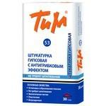Штукатурка ТиМ Гипсовая №53, 30 кг