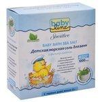 BabyLine Sensitive Морская соль для ванн с целебными травами