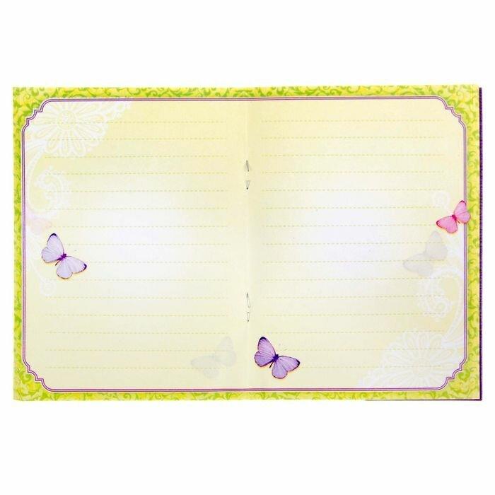 Формат открытки конверта и блокнота, утро