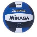 Волейбольный мяч Mikasa VQ2000 Plus