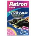Средство Ratron Power-Packs гранулированное для борьбы с крысами и мышами 400 гр