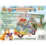 Электронный плакат S+S Toys EG80048R