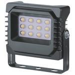 Прожектор светодиодный 10 Вт Navigator NFL-P-10-4K-IP65-LED