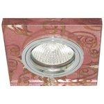 Встраиваемый светильник De Fran FT 895, хром / золотой узор