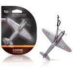 Airline Ароматизатор для автомобиля Самолет AFSA012, Бодрящий кофе 15 г