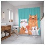 Штора JoyArty Веселая кошачья семья 180x200