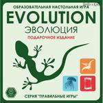 Настольная игра Эволюция. Подарочное издание Правильные игры