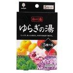 KIYOU Соль для ванн Горячие источники 5 ароматов 125 г