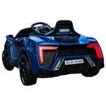 Купить Toyland Автомобиль Porsche Lykan QLS-5188 4x4