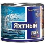 Лак Радугамалер Яхтный алкидно-уретановый глянцевый (2.7 л)