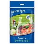 Пакеты для хранения продуктов you'll love Universal