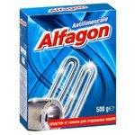 Alfagon Порошок от накипи 500 г