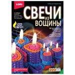 """LORI Свечи из вощины """"Разноцветная бабочка"""" Вн-004"""