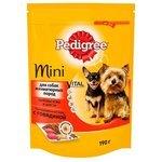 Pedigree (0.19 кг) Для взрослых собак миниатюрных пород полнорационный корм с говядиной
