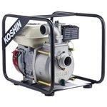 Мотопомпа KOSHIN STH-50X 2.9 л.с. 600 л/мин
