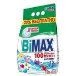 Стиральный порошок Bimax 100 пятен Compact (автомат)