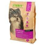Корм для собак Titbit (1 кг) Для собак мелких и средних пород ягненок с рисом