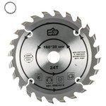 Пильный диск 888 по дереву 6981612 160х20 мм
