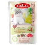 Корм для кошек Berkley Fricassee для кошек #4 Индейка с ягненком и ягодами в желе