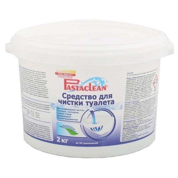 Купить Pastaclean порошок для чистки туалета