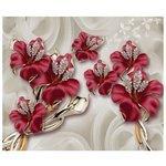 Фотообои Design Studio 3D Драгоценные лилии