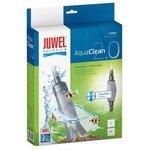 Сифон механический Juwel Aqua Clean 2.0