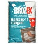 Клей BROZEX КС-11 25 кг
