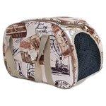 Переноска-сумка для кошек и собак Теремок ДО-1 44х22х27 см