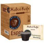 Живой Кофе Кофе в капсулах Живой Кофе Espresso Extra Strong (10 шт.)